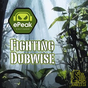Image for 'Fighting Dubwise EP'