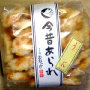 Image for 'あきやまうに'