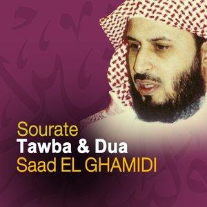 Image for 'Sourate Tawba et Dua (Quran - Coran - Islam)'