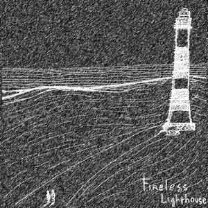 Изображение для 'Fireless Lighthouse'
