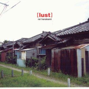 """""""Lust""""的封面"""