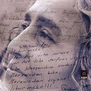 Image for 'Nuray Şen'