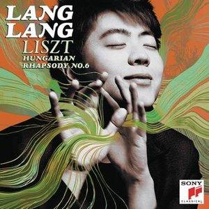 Image for 'Liszt: Hungarian Rhapsody No. 6'