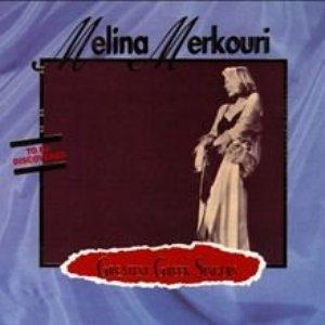 Image for 'Melina Mercouri Greatest Greek Singers'