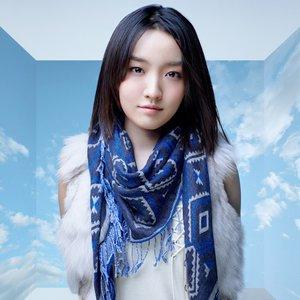 Image for 'ひとつ空の下'
