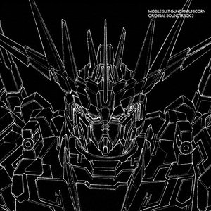 Image for '機動戦士ガンダムUC オリジナルサウンドトラック3'