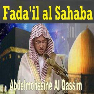 Image for 'Fada'Il Al Sahaba (Quran - Coran - Islam)'