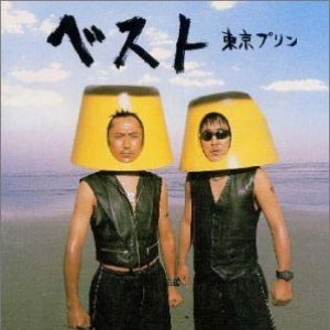Image for 'Tokyo Purin'