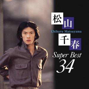 Image pour 'Super Best 34'