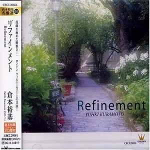 Image for 'Refinement'