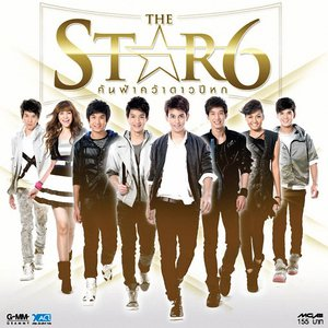 Image for 'The Star 6_ค้นฟ้าคว้าดาวปีหก'