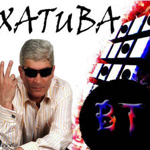Xatuba