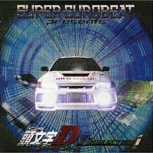 Bild för 'Initial D Second Stage D Selection 1'