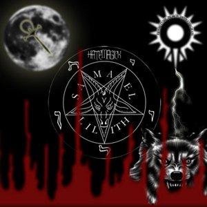 Image for 'Spiritual Black Dimensions'