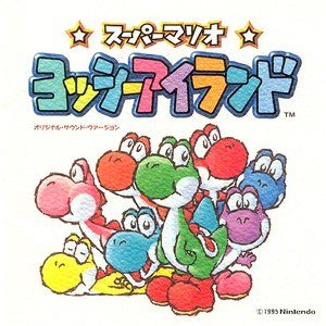 Image for 'Yoshi's Island Original Sound Version'