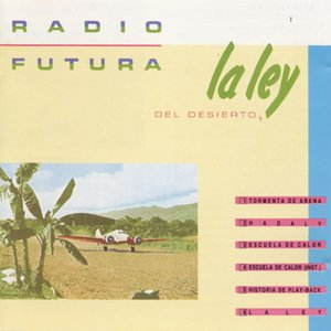 Image for 'La Ley Del Desierto'