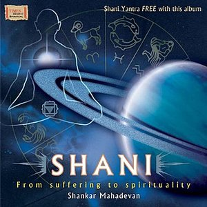 Image for 'Shani Beej Mantra (11 Times)'