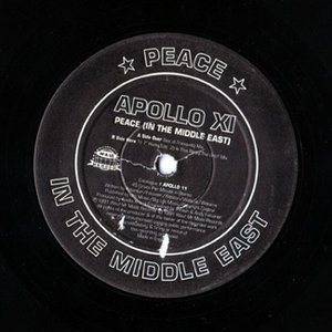 Bild für 'Apollo XI'