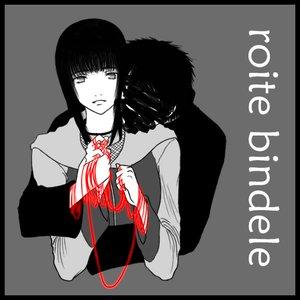 Image for 'roite bindele'