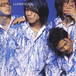Image for 'Lunkhead'