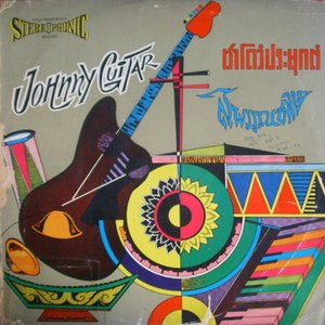 Image for 'Johnny Guitar'