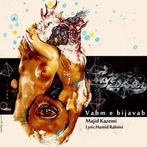Image for 'Vahm E Bijavab'