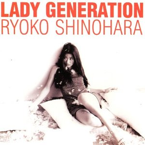Image for 'Lady Generation'
