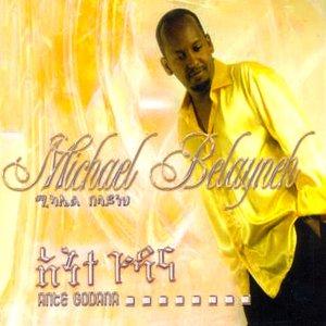 Image for 'Ante Godana ( Ethiopian Contemporary Music)'