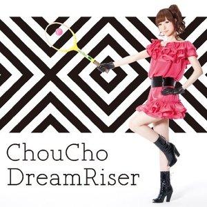 Image pour 'DreamRiser'
