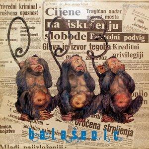Image for 'Put u središte zemlje (Labincima sa koncerta u Puli)'