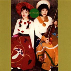 Image for 'Eyes on Green: Syzygys Live at Roppongi Inkstick 1988'