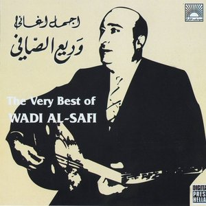 Image pour 'The Very Best of Wadi Al-Safi'