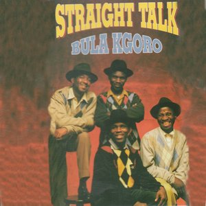 Image for 'Bula Kgoro'