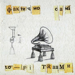 Image for 'Letter 2 бабуня'