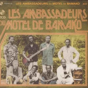 Image for 'Les Ambassadeurs Du Motel De Bamako, Vol. 1'