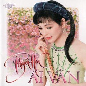 Image for 'Ái Vân'