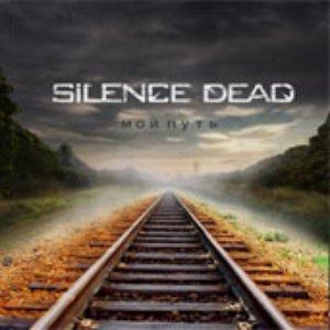 Image for 'Silence dead - Мой путь (2009)'