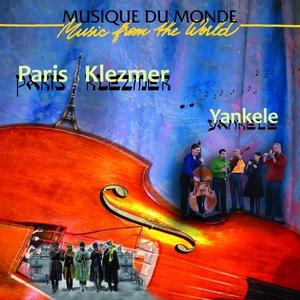 Image for 'Paris Klezmer'