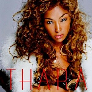 Image for 'The H is Silent - Thara's Debut Album'