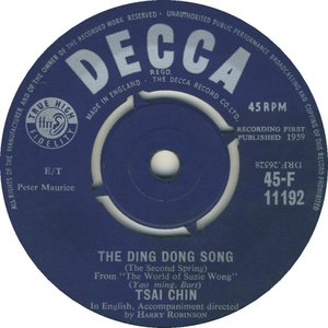 Image for 'The Ding Dong song (Second Spring)'