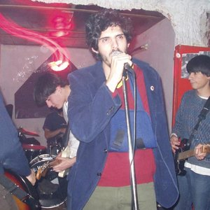 Image for 'Grupo Mazinger'