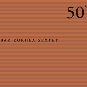 Immagine per '50th Birthday Celebration, Volume 11 (disc 1)'