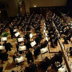 Image for 'Karel Bidlo, Prague Symphony Orchestra, Václav Smetáček'