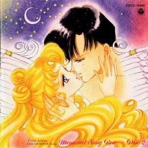 Image for 'Memorial Song Box disc 2'