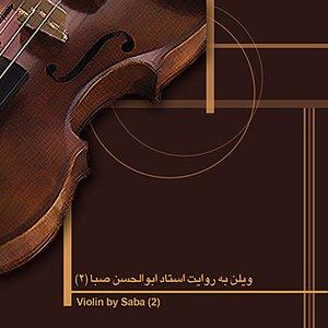 Image for 'Violin By Saba 2'