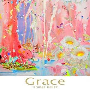 Bild für 'Grace'