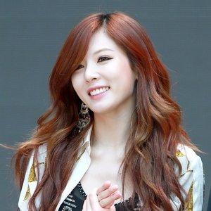 Bild för 'Kim Hyun A김현아'