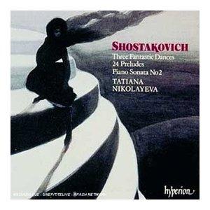 Image for '[Sonata. No. 2 op 61] 1. Allegretto'