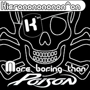 Image for 'More Boring Than Poison'