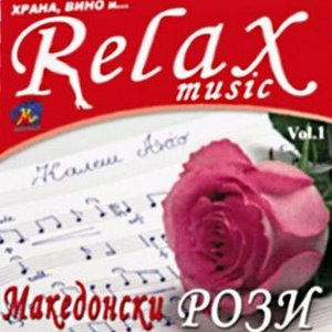 Image for 'Makedonski Rozi'